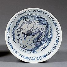 A blue and white bowl, China, 20th century. H.3 3/8 IN. - D. 7 IN.