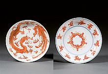LTwo blue and white dishes, Qing dynasty, Xuantong & Guangxu marks and periods. D.5 1/4 & 5 7/8 in.