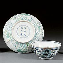 BA doucai bowl, Qing dynasty, Guangxu mark and period. H.2 5/16 in. - D. 12 3/4 in.