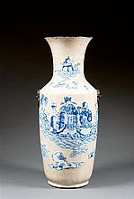 A cobalt blue and cream-glazed vase, China, Nanjing, Qing dynasty, 19th centuy. H.24 7/16 in.