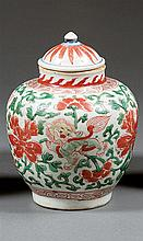 A wucai jar and cover, China, Transition period. H.7 11/16 in.