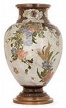 Ernest CHAPLET (1835-1909) Grand vase balustre en grès chamotté, piédouche à ressaut, corps ovoïde à épaulement galbé, col corolle à...
