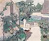 Willem van Hasselt (1882-1963) Le repos au jardin Huile sur panneau Signée en bas à gauche 46 x 55 cm