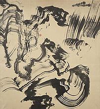 Shigeru Onishi Sans titre encre de chine sur papier Sceau de l'artiste au centre 75x69 cm