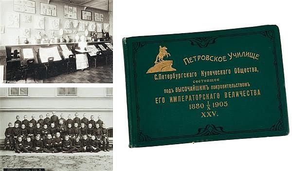Auteur non identifié Petrovskoe Outchilistche : école supérieurE Pierre le Grand, de Saint-Pétersbourg, sous le patronage de la haut...