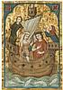 SPANISH FORGER (actif au XIXesiècle) Couple dans un bateau Enluminure 16,5 x 11,5cm Drawings