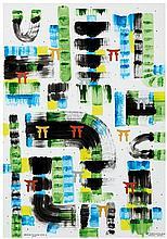 Pascal Chauveau (né en 1962) Shintoïsme n°10, 2011