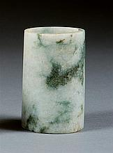 A jadeite brushpot, China, 20th century. H. 3 3/8 in.