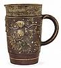 Ernest CHAPLET (1835-1909) & HAVILAND & Cie A cylindrical enamelled stoneware jug
