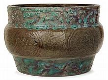 Ernest CHAPLET (1835-1909) & HAVILAND & Cie A large circular enamelled stoneware bowl