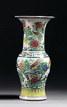 A Famille Rose vase, yenyen. China, Qing dynasty, 18th century. H. 45 cm (17 3/4 in.)