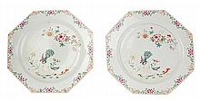 Two famille rose chinese export porcelain dishes, 18th century. LENGHT. 11 39/64 IN.