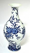 A Chinese Porcelain Baluster Vase, with everted