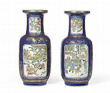 A Pair of Chinese Porcelain Baluster Vases, late
