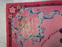 Antique Chinese Oriental Rug