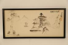 Korean Signed  Watercolor in the DAO Tradition