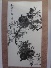 Korean Fabric  Scroll Painting