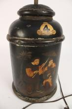 Antique Asian Hand Painted Black Lamp