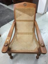 Vintage Swedish Style Bentwood Lounge Chair