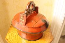 Antique Asian Wedding Basket