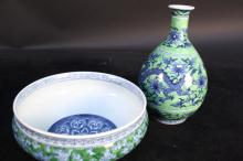 Two Signed Chinoiserie Glazed Asian Ceramics