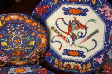 HERMES CHINA Partial Dinner Service France