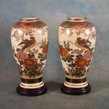 Pr. of Antique Asian Vases, 8