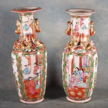 Pr. 19th C Chinese Export Rose Medallion Vases w/ Gilt Dragon Collars, 11