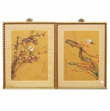 Signed Asian Watercolors