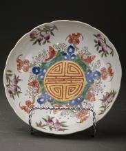 Wucai Porcelain Plate Qing Dynasty