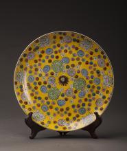 Yellow Bottom Flower Plate Republic Period