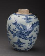 Chinese Blue and White Dragon Porcelain Jar