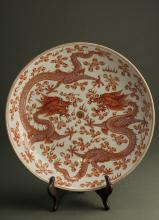 Chinese Qing Dynasty Guan Ware Plate