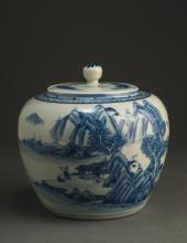 Chinese Qing Dynasty General Jar