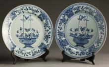 Pair of Chinese Qing Dynasty Porcelain Plates