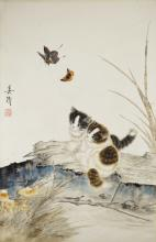 Chinese Kitten Painting Signed