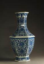 Chinese Hexagon Blue & White Qianlong Vase