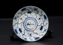 Chinese Ming Blue And White Porcelain Plate
