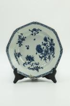 Chinese Blue And White Porcelain Censor