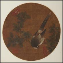 Chinese Bird Painting LiDi(1162-1224)