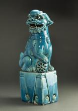Rare Asian Art Works And Antiques Day 1