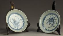 Set Of Blue And White Porcelain Censors