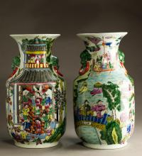 Pair of  Chinese Republic Period Porcelain Vases