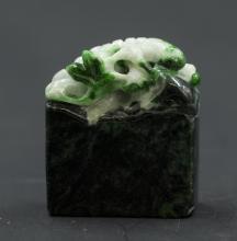 Jadeite Seal Of Lizard