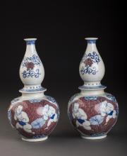 Iron Red Glazed Porcelain Vase
