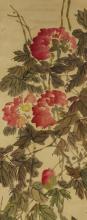 Chinese Flower  Painting QiBaiShi (1864-1957)