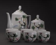 Porcelain Tea Set Huairen Hall of Zhongnanhai