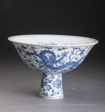 Blue and White Porcelain Dragon High-Foot Bowl