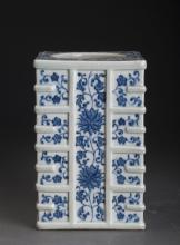 Blue and White Porcelain Cuboid Brush Stand