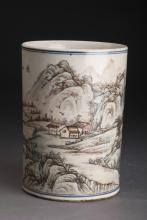 Porcelain Landscape Brush Stand Zhangzhitang